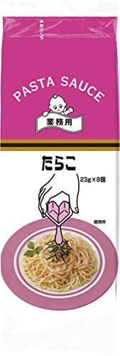 パスタソース たらこ 23g x 8個 /キューピー(3パック)