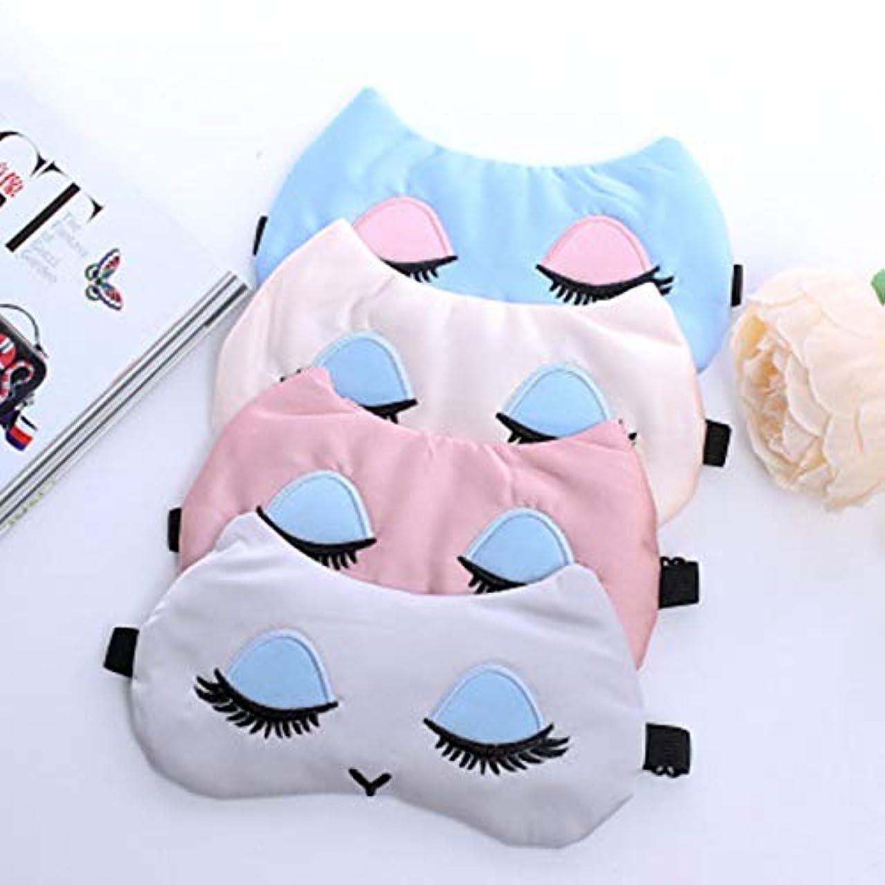 限定野球手入れNOTE ATOMUSかわいいシルクガールズアイパッチ猫の形状睡眠シェードマスクポータブルトラベルアイカバーピンク/グレー