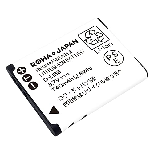 【増量】SANYO対応 Xacti DMX-CA100 DMX-CS1 の DB-L80 互換 バッテリー 三洋電機対応【ロワジャパンPSEマーク付】