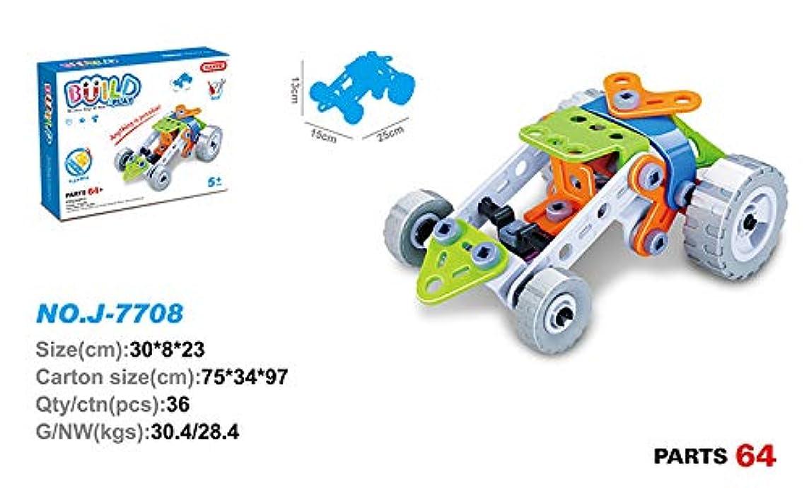 Lbzbz STEM Toys Creative STEM Learning Building Blocks Kit DIY Soft Rubber Blocks Assembled Airplane car boy Toy