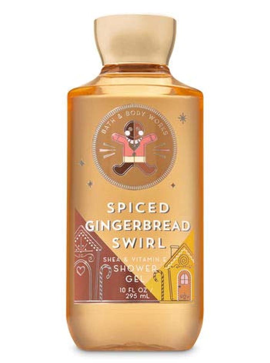 プライム義務無意識【Bath&Body Works/バス&ボディワークス】 シャワージェル スパイスジンジャーブレッドスワール Shower Gel Spiced Gingerbread Swirl 10 fl oz / 295 mL [並行輸入品]