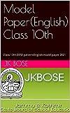 Model Paper(English) Class 10th: Class 10th CBSE pattern English model paper 2021 (Model Papers(10th) Book 1) (English Edition)