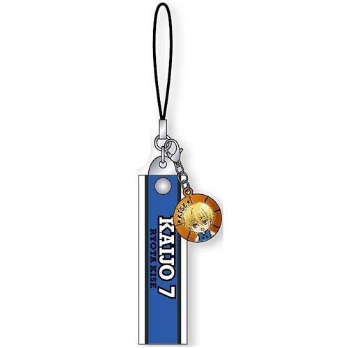 Basketball strap / D Kise of Kuroko (japan import)
