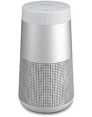 Bose SoundLink Revolve II Bluetooth speaker 便攜式無線音箱 LUX銀色| 最長可連續播放13小時| 防滴?防塵| 15.2x8.2x8.2cm