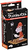 BEVERLY Crystal Puzzle [34 Pieces] Snoopy Detective (Japan Import)