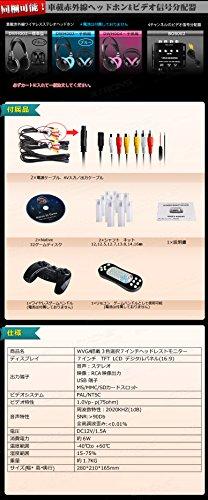 『(HD705)7インチ 高画質 ヘッドレスト DVDプレーヤー 2個セット (ブラック)』のトップ画像