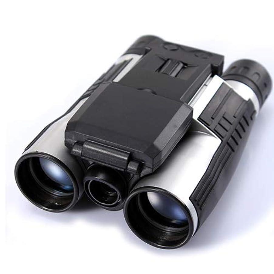 Digital Binoculars With Camera Multi Function Hd 1080p Video Camera Digital Telescope Long Distance Digital Binocular Cam 2 Inch Screen