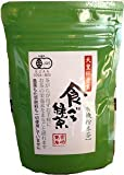 宮崎茶房 有機JAS認定 無農薬栽培 食べる緑茶 粉末茶 70g