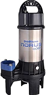 ShinMaywa 50CR2.4S Norus Stainless Steel Submersible Pump, 1/2 Horsepower by Standard Plumbing Supply