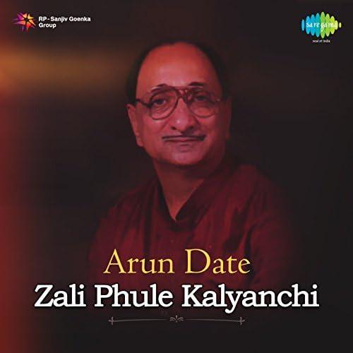 Shrinivas Khale, Anil Mohile