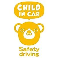 imoninn CHILD in car ステッカー 【パッケージ版】 No.58 クマさん2 (赤色)