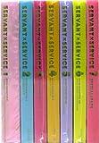 サーバント×サービス (完全生産限定版) 全7巻セット [マーケットプレイス DVDセット]