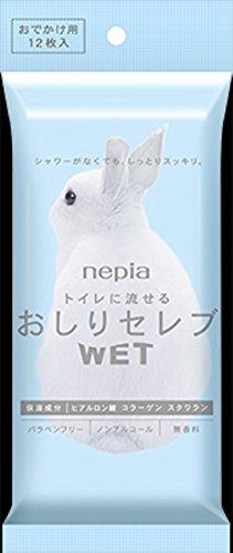 ネピア おしりセレブWET おでかけ用 12枚【3個セット】