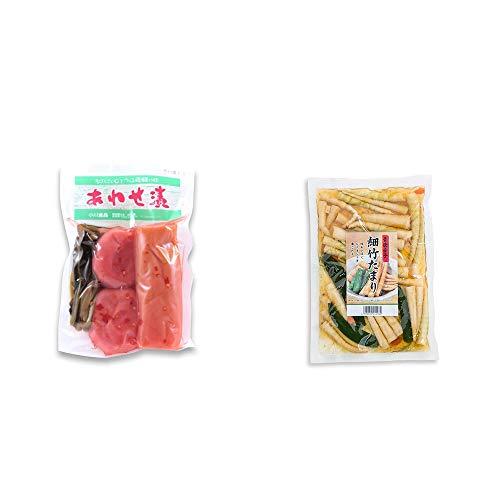 [2点セット] あわせ漬け(300g) [赤かぶら・たくあん・赤かぶ菜]・青唐辛子 細竹たまり(330g)
