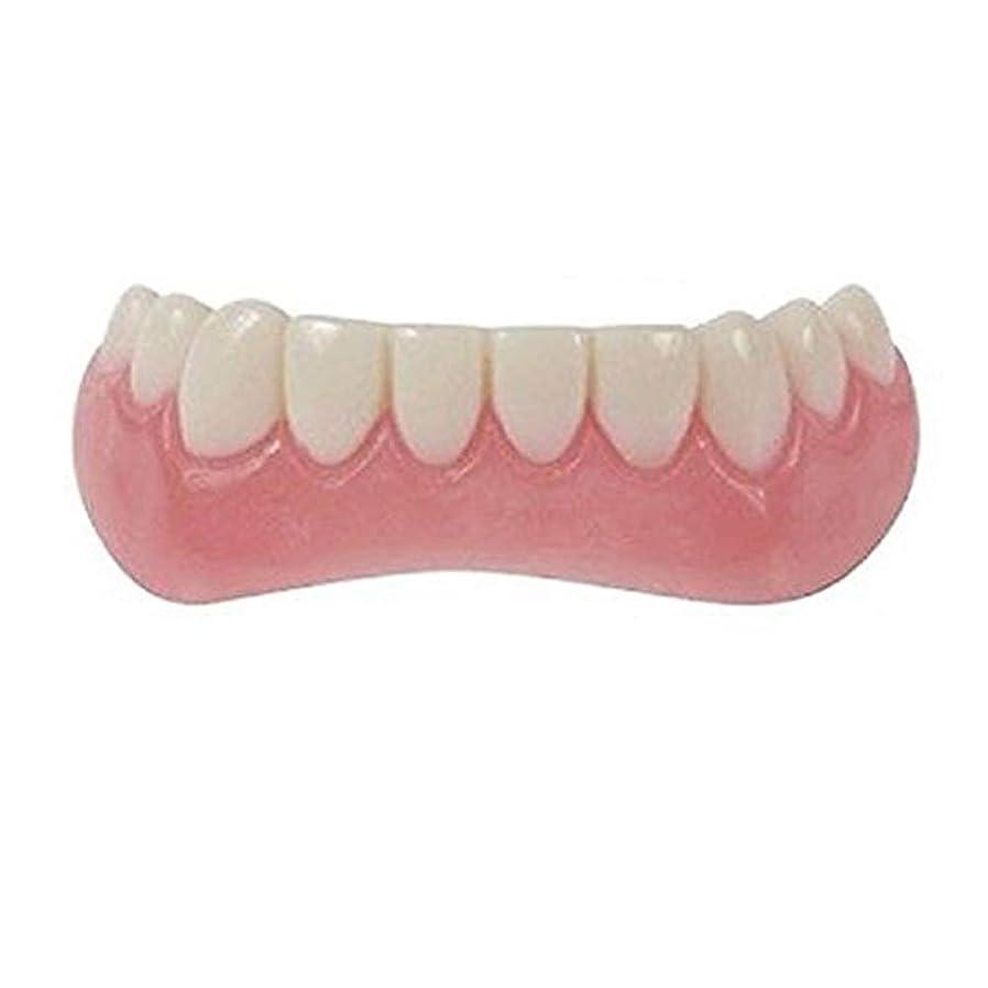 以内にガイドプロテスタント安全で即刻の微笑の化粧品の再使用可能な大人の義歯6PCS,6PcsUpperTeeth