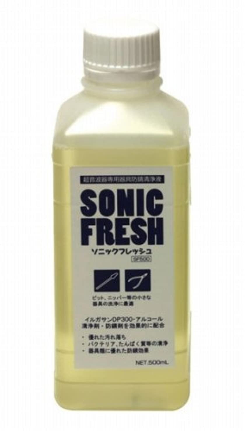 スカリーメンター投資防錆洗浄液 ソニックフレッシュ SF500