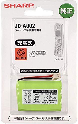 シャープ 部品:コードレス子機用充電池 JD-A002 電話機 ファクシミリ用