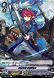 Cardfight!! Vanguard - Captain Nightkid - V-EB08/049EN - C - V Extra Booster 08: My Glorious Justice