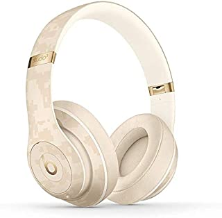 8eats Studi03 Wireless Noise Cancelling Over-Ear Headphones with Carrying case | 3.5mm RemoteTalk Cable and Universal USB Charging Cable (USB-A to USB Micro-B) - Camo Collection (Sand Dune)