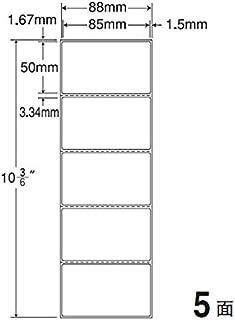 家で人気のある東洋印刷PDラベル横5面タイプ(サーマルプリンター対応)(2000倍)..ランキングは何ですか