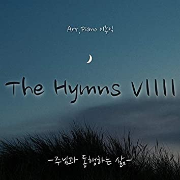 Life with God' The Hymns 9th