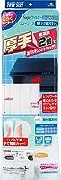 東洋アルミ スーパーフィルターミシン目付フリーサイズ取付磁石付 3028