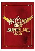 KING SUPER LIVE 2018 キンスパ 公式 パンフレット