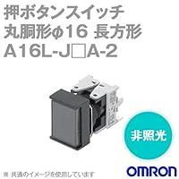 オムロン(OMRON) A16-JBA-2 押ボタンスイッチ (長方形) (黒) (オルタネイト動作) NN