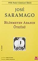 Bilinmeyen Adanın Öyküsü: 1998 Nobel Edebiyat Ödülü