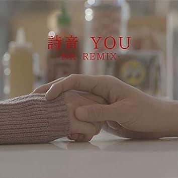 You -NK REMIX-