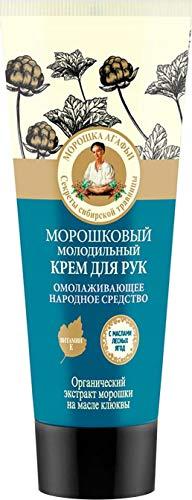 Krem do rąk z moltebeen, 75 ml, przepisy kulinarne babci Agafia