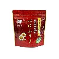 べにふうき お茶 粉末茶 粉末緑茶 80g メチル化カテキン含有 駒井園 鹿児島産