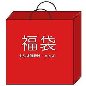 CASIO(カシオ) G-SHOCK メンズ腕時計 福袋 2本入り 通常定価の半額以下 ハッピーバッグ 海外正規モデル