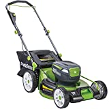 POWERSMITH PLM14021H 21 in. 40V Brushless Cordless Lithium Ion Battery Powered Lawn Mower with (2) 40V Batteries and Charger, Bagger, Mulch and Side Discharge Attachements Included