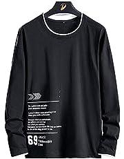 Tシャツ メンズ 秋服 長袖 カジュアル ファッション 丸襟 柔らかい 快適 春秋 白 2XL