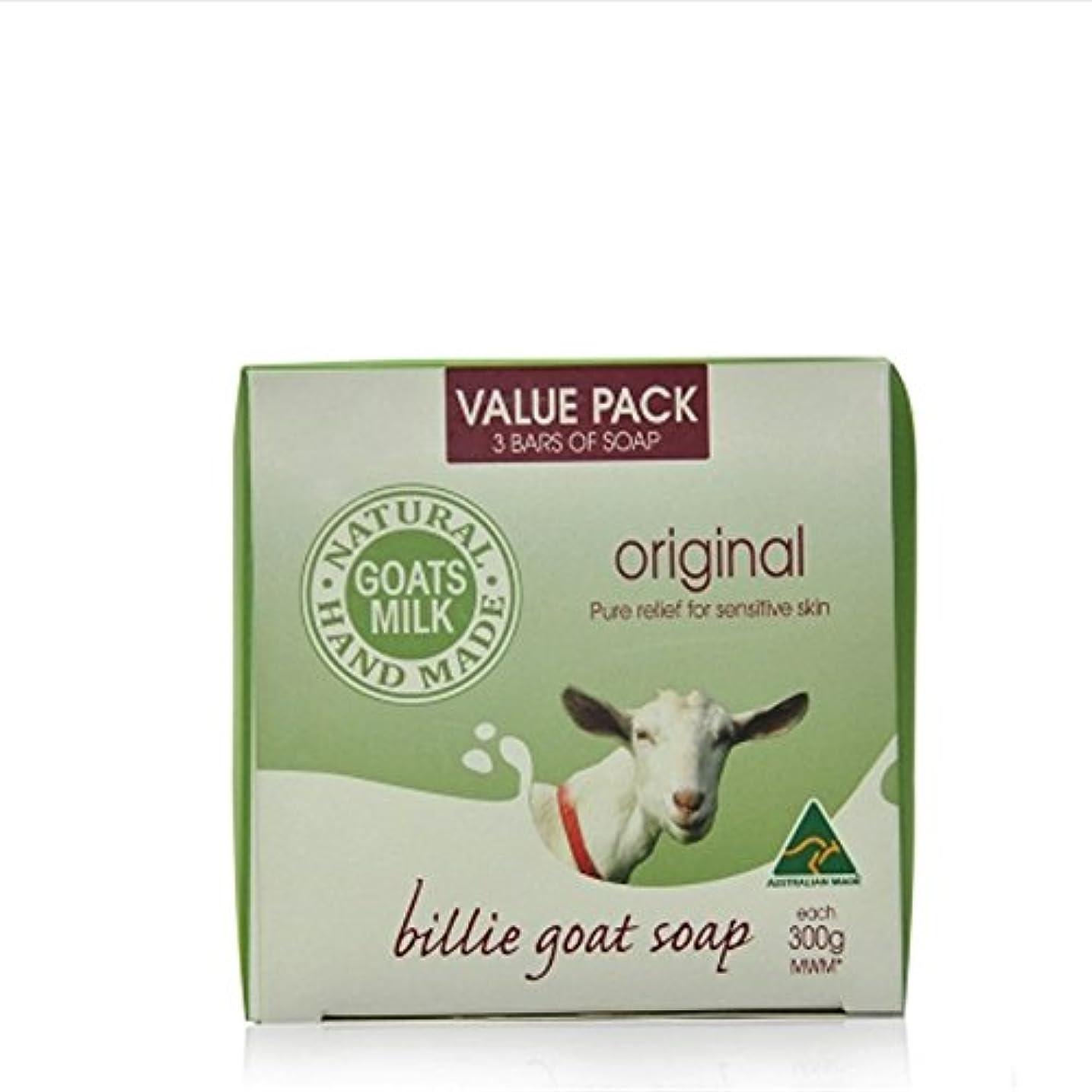談話に対して平和的[Billie Goat Soap]ビリーゴートソープ(ナチュラル)お徳用3個セット[海外直送品]