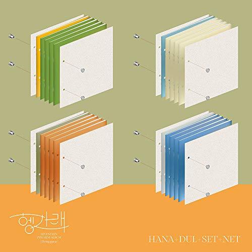 Pledis Entertainment Seventeen - Heng:garae (7th Mini Album) Album+Folded Poster+Extra Photocards Set (Set ver.)