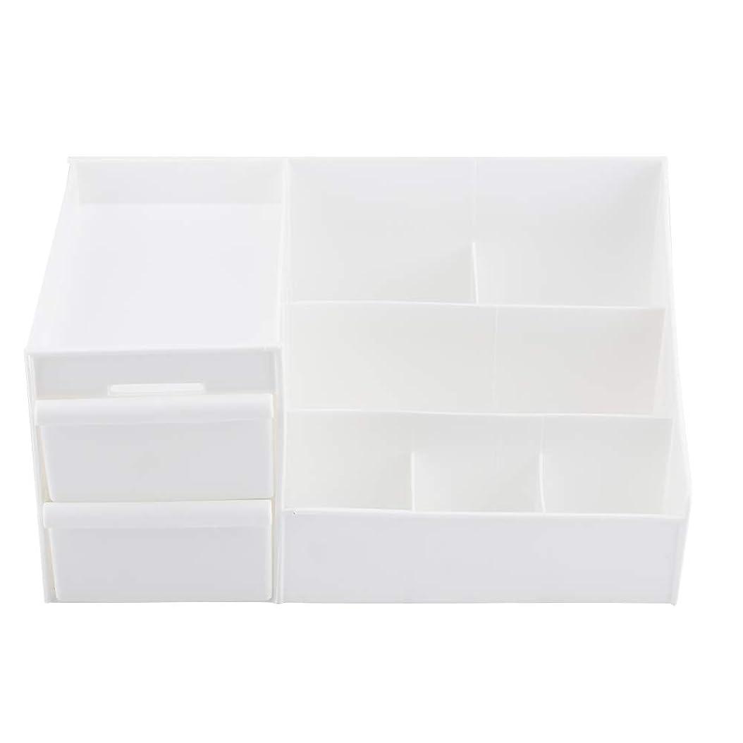 突然の些細な悲惨xuuyuu 化粧品収納ボックス コスメボックス メイクボックス メイクケース コスメ収納スタンド ジュエリーボックス 引き出し 小物/化粧品入れ 化粧品 収納 引き出し小物 (ホワイト)
