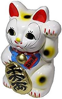 国産 ■ 開運 招き猫 ■白 6寸■左手 高さ 約 18㎝■風水の置物 邪気払い お守り 風水グッズ