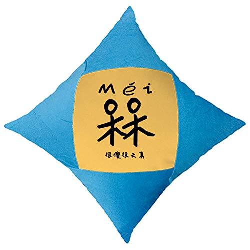 OFFbb-USA - Funda de almohada decorativa para cama de coche, diseño de personajes chinos tradicionales