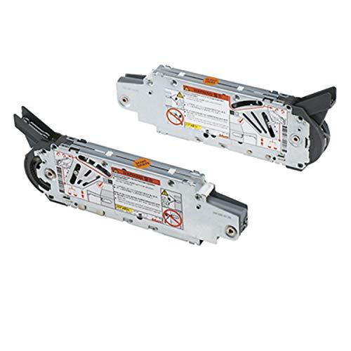 BLUM 9007752 AVENTOS HF Kraftspeicher-Set, LF 5350-10150, Fact.LF5.350-LF10.150-Réf.20F2500.05