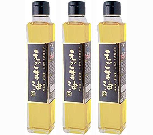 天長食品  低温圧搾一番搾り 無添加 無着色 えごま油 185g瓶 × 3本 B07YQVH1M2 1枚目