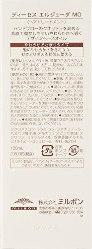 ミルボンディーセスエルジューダMO単品120ミリリットル(x1)