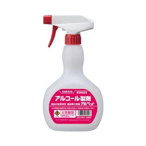 サラヤ 薬液専用詰替容器 スプレーボトル アルコール共通500mL用 53044