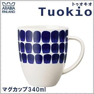 アラビア(Arabia) 24h Tuokio(トゥオキオ) マグカップ 340ml コバルトブルー
