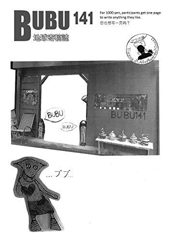 BUBU141