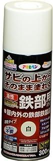アサヒペン 油性高耐久鉄部用スプレー 白 300ML 【まとめ買い3缶セット】
