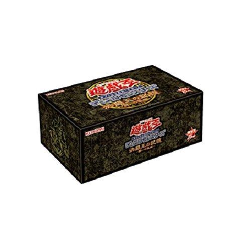 Yi Hen storage struggle of Yu-Gi-Oh Duel Monsters OCG duel king