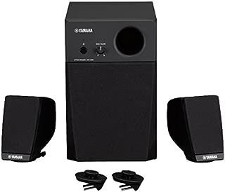 Yamaha GNSMS01 3-piece Speaker System for Genos Arranger Workstation