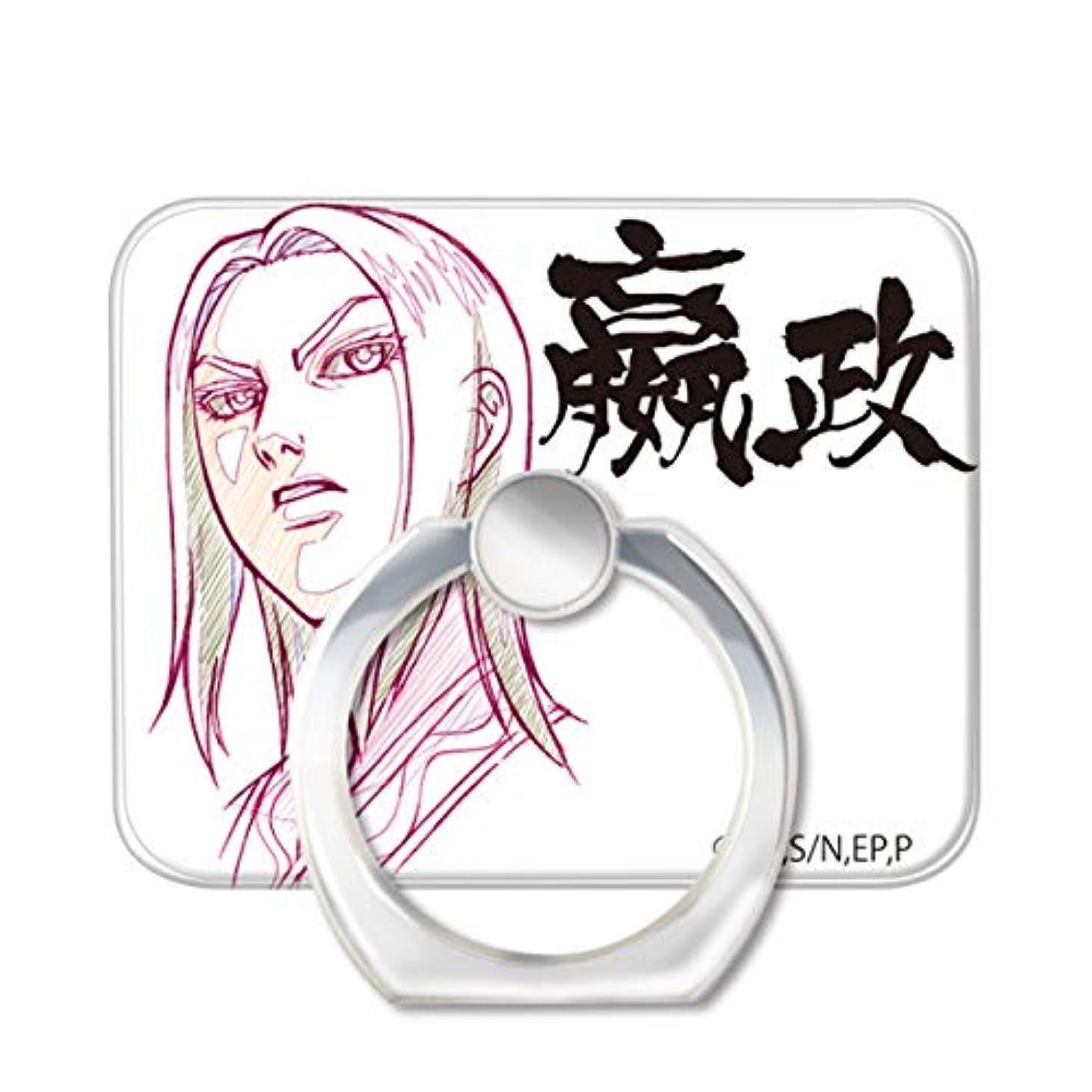 分類妊娠したいくつかのキングダム スマートフォンリング 政(えいせい) スマホリング 映画 吉沢亮